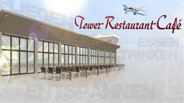 tower_restaurant